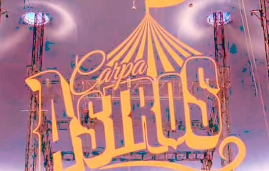 Carpa Astros,  un nuevo recinto para el Rock